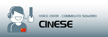 commento sonoro voice over cinese